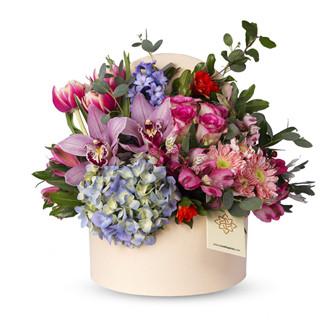Kutuda Çiçek Bahçesi